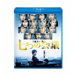 七つの会議 通常版<Blu-ray>20190911|wondergoo
