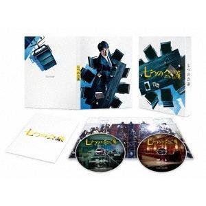 七つの会議 豪華版<DVD>20190911|wondergoo