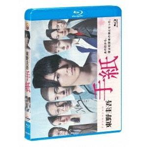 TVドラマ/ドラマスペシャル「東野圭吾 手紙」<Blu-ray>20191002 wondergoo