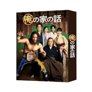 【早期予約特典付】俺の家の話 DVD-BOX<DVD>[Z-11119]20210813|wondergoo