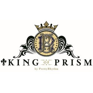 【オリジナル特典付】V.A./KING OF PRISM Music Ready Sparking!<CD>[Z-5191]20160831|wondergoo
