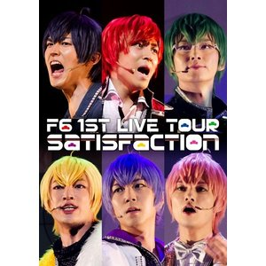 F6/おそ松さん on STAGE F6 1st LIVEツアー Satisfaction<Blu-ray>20181221 wondergoo