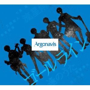 Argonavis/ゴールライン<CD+Blu-ray>(Blu-ray付生産限定盤)20190220|wondergoo
