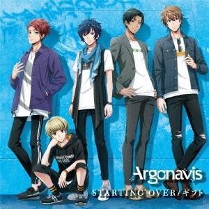 Argonavis/STARTING OVER/ギフト <CD+Blu-ray>(生産限定盤)20190821|wondergoo