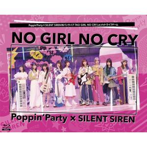 【先着特典付】V.A./Poppin'Party×SILENT SIREN対バンライブ「NO GIRL NO CRY」atメットライフドーム<Blu-ray>[Z-10851]|wondergoo