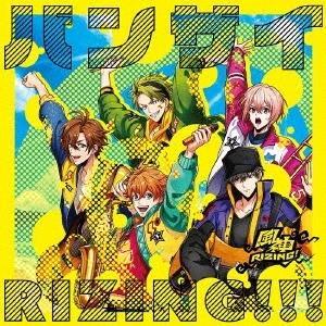 【オリジナル特典付】Fantome Iris /風神RIZING! /εpsilonΦ/銀の百合/バンザイRIZING!!!/光の悪魔<CD>(Btype)[Z-10094・10573]20201209|wondergoo