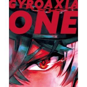 【オリジナル&先着特典付】GYROAXIA/ONE<CD+Blu-ray>(生産限定盤)[Z-10560・10692・10693・10694]20210317|wondergoo