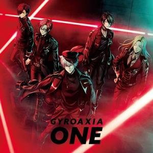 【オリジナル&先着特典付】GYROAXIA/ONE<CD>(通常盤Atype)[Z-10560・10692・10693・10695]20210317|wondergoo