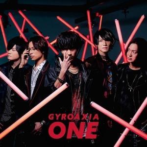 【オリジナル&先着特典付】GYROAXIA/ONE<CD>(通常盤Btype)[Z-10560・10692・10693・10696]20210317|wondergoo
