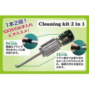 ◆◆クリーニングキット 2in1<グッズ>(アイコス)|wondergoo