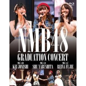 NMB48/NMB48 GRADUATION CONCERT 〜KEI JONISHI / SHU YABUSHITA / REINA FUJIE〜<3Blu-ray>20170920|wondergoo