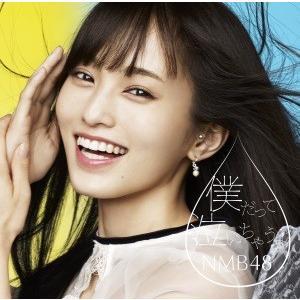 【オリジナル特典付】NMB48/僕だって泣いちゃうよ<CD+DVD>(初回限定盤Type-A)[Z-7678]20181017|wondergoo