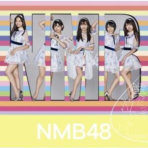 【オリジナル特典付】NMB48/僕だって泣いちゃうよ<CD+DVD>(初回限定盤Type-C)[Z-7680]20181017|wondergoo