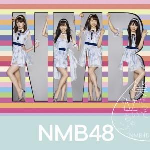 【オリジナル特典付】NMB48/僕だって泣いちゃうよ<CD+DVD>(通常盤Type-B)[Z-7793]20181017|wondergoo