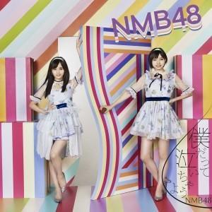【オリジナル特典付】NMB48/僕だって泣いちゃうよ<CD+DVD>(通常盤Type-C)[Z-7794]20181017|wondergoo