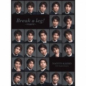 【先着特典付】海宝直人/Break a leg! -mare-<CD+Blu-ray>(初回生産限定盤)[Z-10317]20201202|wondergoo