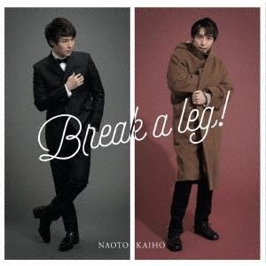 【先着特典付】海宝直人/Break a leg!<CD>(通常盤)[Z-10319]20201202|wondergoo