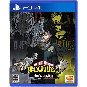 【オリ特付】僕のヒーローアカデミア One's Justice<PS4>[Z-7350・7351]20180823|wondergoo