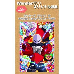 【オリ特付】スーパードラゴンボールヒーローズ ワールドミッション<Switch>[Z-8007]20190404|wondergoo|02