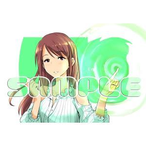 【特典付】アイドルマスター シンデレラガールズ After20 4巻<コミック>[Z-9193]20200430 wondergoo