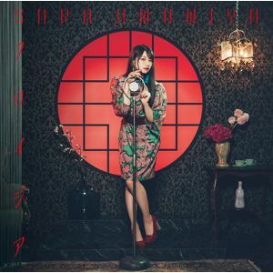 【オリジナル特典付】雨宮天/フリイジア<CD+DVD>(初回生産限定盤)[Z-11586]20210721 wondergoo