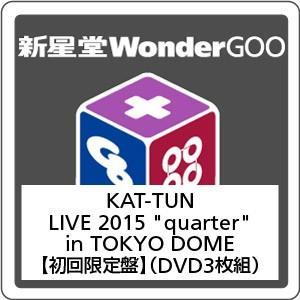 "KAT-TUN/KAT-TUN LIVE 2015""quarter""in TOKYO DOME<3DVD>(初回限定盤)20151014 wondergoo"