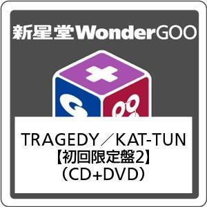 ■特典終了■KAT-TUN/TRAGEDY<CD+DVD>(初回限定盤2)20160210|wondergoo