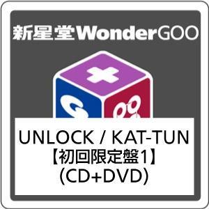 ■特典終了■KAT-TUN/UNLOCK<CD+DVD>(初回限定盤1)20160302|wondergoo