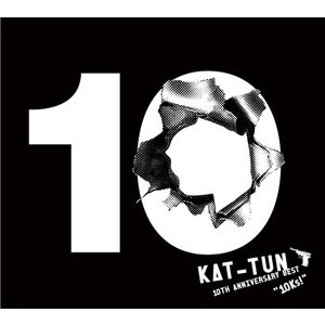 "KAT-TUN/10TH ANNIVERSARY BEST ""10Ks!""<2CD+DVD>(期間限定盤2)20160322|wondergoo"
