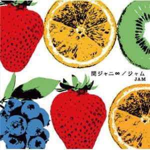 【先着特典付】関ジャニ∞/ジャム<CD>(通常盤)[Z-6346]20170628 wondergoo