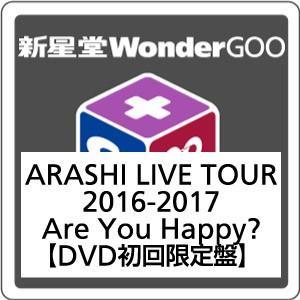 嵐/ARASHI LIVE TOUR 2016-2017 Are you Happy?<4DVD>(初回限定盤)20170531|wondergoo