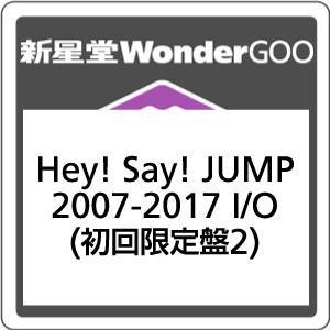 Hey!Say!JUMP/Hey!Say!JUMP 2007-2017 I/O<3CD>(初回限定盤2)20170726|wondergoo