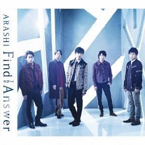 嵐/Find The Answer<CD+DVD>(初回限定盤)20180221|wondergoo