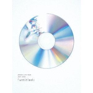嵐/ARASHI LIVE TOUR 2017-2018 「untitled」<3DVD>(初回限定盤)20180613|wondergoo