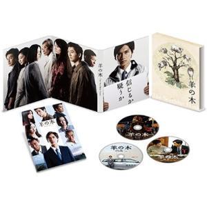 邦画/羊の木<Blu-ray>(豪華版)20180829|wondergoo