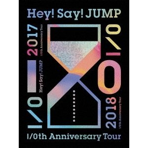 Hey! Say! Jump/I/Oth Anniversary Tour 2017-2018<3DVD>(初回限定盤1)20180627|wondergoo