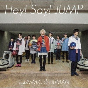 ●Hey! Say! JUMP/COSMIC☆HUMAN<CD+DVD>(初回限定盤 2)20180801|wondergoo