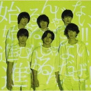 関ジャニ∞/ここに<CD+DVD>(初回限定盤)20180905|wondergoo