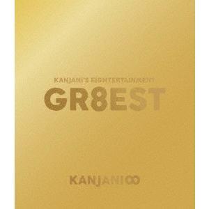 関ジャニ∞/関ジャニ'sエイターテインメント GR8EST<Blu-ray>(Blu-ray盤)20190123|wondergoo