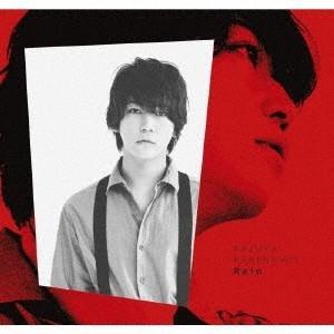 亀梨和也/Rain<CD>(通常盤)20190515 wondergoo