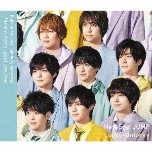 Hey! Say! JUMP / 山田涼介/Lucky-Unlucky / Oh! my darling<CD>(通常盤)20190522 wondergoo