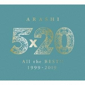 嵐/5×20 All the BEST!! 1999-2019<4CD+DVD>(初回限定盤2)20190626|wondergoo