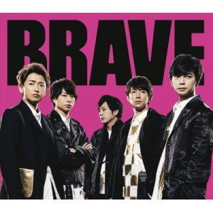 嵐/BRAVE<CD>(通常盤)20190911|wondergoo