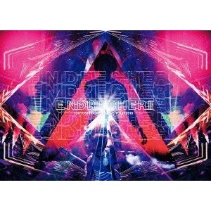 【先着特典付】ENDRECHERI/ENDRECHERI TSUYOSHI DOMOTO LIVE TOUR 2018<DVD>(初回仕様)[Z-8584]20190925|wondergoo