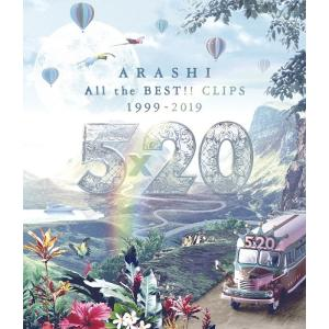 嵐/5×20 All the BEST!! CLIPS 1999-2019<Blu-ray>(通常盤)20191016|wondergoo