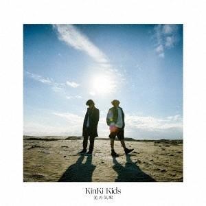 【先着特典付】KinKi Kids/光の気配<CD>(通常盤)[Z-8788]20191204|wondergoo