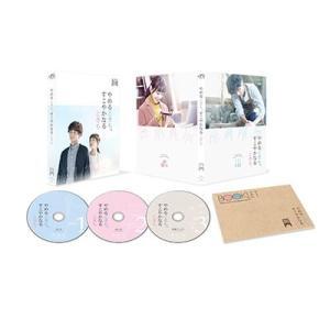 藤ヶ谷太輔 主演ドラマ/やめるときも、すこやかなるときも Blu-ray BOX<Blu-ray>20200805|wondergoo