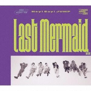●Hey! Say! JUMP/Last Mermaid…<CD+DVD>(初回限定盤1)20200701 wondergoo