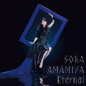 雨宮天/Eternal<CD+DVD>(初回生産限定盤)20171213|wondergoo