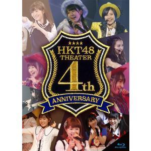 HKT48/HKT48劇場4周年記念特別公演<2Blu-ray>20170628|wondergoo